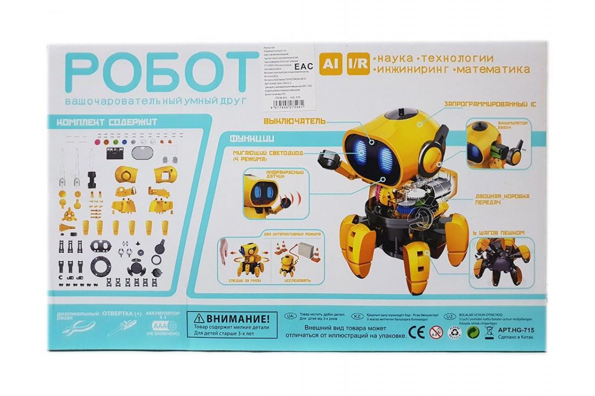 Интерактивный робот конструктор TOBBY